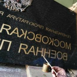 Фото Реставрация памятников
