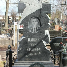 Фото памятник