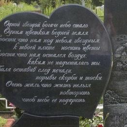 Фото Надписи